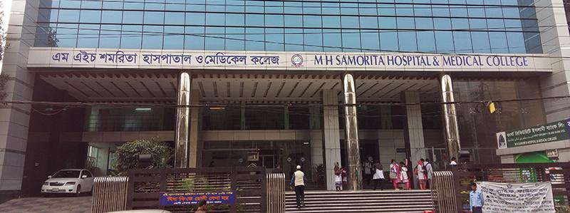 MH Samorita Hospital and Medical College |